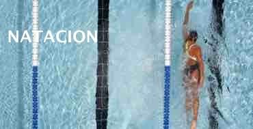 Tienda de natación